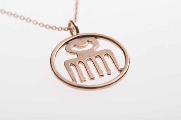 Ahima Jewellery 1